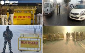 दिल्ली: इस्लामिक-खालिस्तानी संगठन से जुड़े 5 आतंकी शकरपुर से गिरफ्तार, तीन कश्मीर के रहने वाले