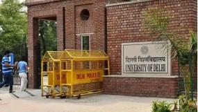 Education: दिल्ली विश्वविद्यालय में एमफिल और पीएचडी की एडमिशन प्रक्रिया शुरू