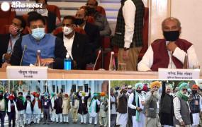 Farmers protest: सरकार के साथ किसानों के साथ तीसरे दौर की वार्ता बेनतीजा, कृषि मंत्री तोमर बोले- 3 दिसंबर को फिर होगी बैठक