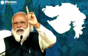 गुजरात: प्रधानमंत्री मोदी ने की सिखों से मुलाकात, सिंगापुर से भी बड़े पार्क का किया उद्घाटन