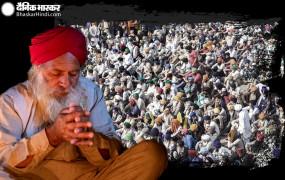 Protest: दिल्ली सील करने की तैयारी में किसान, सरकार ने आज दोपहर बातचीत के लिए बुलाया, सिंधु बॉर्डर पर बवाल करने वालों पर FIR