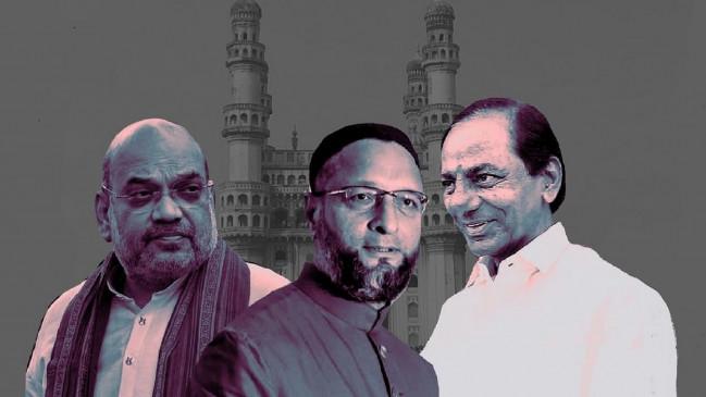 Hyderabad GHMC Election Results: ओवैसी के गढ़ में बजा भाजपा का डंका, TRS ने 55, बीजेपी ने 48 और ओवैसी की पार्टी ने 44 सीटें जीतीं