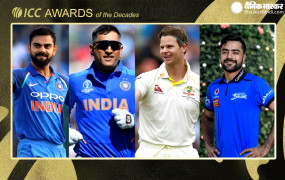 ICC Awards 2020: विराट कोहली बने सर्वश्रेष्ठ क्रिकेटर, स्मिथ टेस्ट में बेस्ट, धोनी को मिला ये खास अवॉर्ड