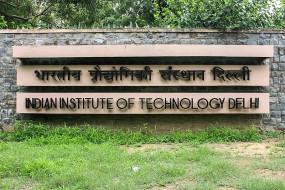 आईआईटी दिल्ली के छात्रों को 500 से अधिक जॉब प्रोफाइल की पेशकश