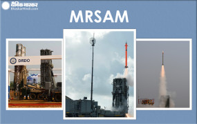 Indian Army: भारत ने ओडिशा तट से मध्यम दूरी की मिसाइल का परीक्षण किया, जमीन से हवा में मार गिराएगी