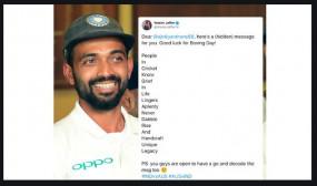 Aus Vs Ind: बॉक्सिंग डे टेस्ट से पहले वसीम का रहाणे के लिए एक क्रिप्टिक मैसेज, प्रशंसकों से संदेश को डिकोड करने के लिए कहा