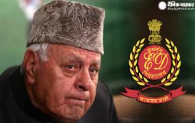 जम्मू-कश्मीर : फारूक अब्दुल्ला की 12 करोड़ की संपत्ति जब्त, ईडी ने की जम्मू-कश्मीर क्रिकेट संघ के मनी लॉन्ड्रिंग केस में कार्रवाई