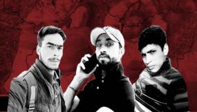 जम्मू-कश्मीर: शोपियां फर्जी एनकाउंटर मामले चार्जशीट दाखिल, नामित 3 लोगों में एक सेना का कप्तान भी