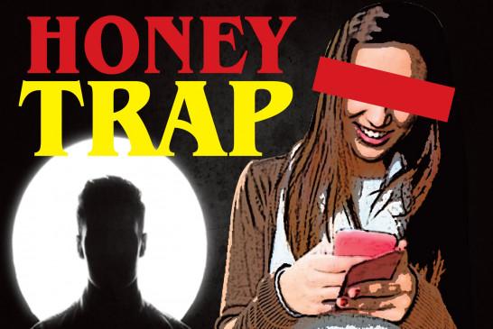 हनीट्रैप केस: कमलनाथ सरकार ने जिन दो अफसरों को SIT से हटाया, भाजपा ने उन्हें फिर दी जांच की जिम्मेदारी
