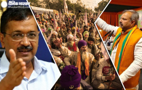 किसानों का समर्थन करने पहुंचे मुख्यमंत्री अरविंद केजरीवाल, भाजपा ने साधा निशाना