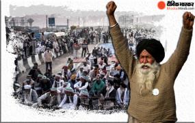 किसान आंदोलन: आज सुबह 11 से 3 बजे भारत बंद का आह्वान, केंद्र सरकार ने जारी की एडवाइजरी