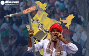 किसानों का भारत बंद: बिहार में राजद ने जलाए टायर, महाराष्ट्र में रोकी रेल तो पश्चिम बंगाल में फूंके पुतले