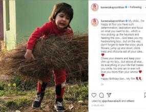 बेटे तैमूर के बर्थ-डे पर अम्मा करीना कपूर ने लिखा इमोशनल पोस्ट, एक्ट्रेस मौसी और बुआ ने भी दी शुभकामनाएं