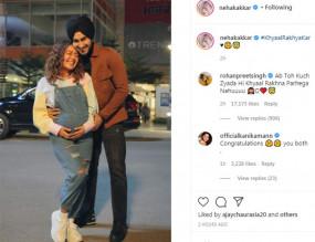 प्रेग्नेंट हैं नेहा कक्कड़, बेबी बंप के साथ तस्वीर शेयर करते हुए पति के लिए लिखी ये खास बात