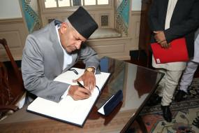 नेपाल के विदेश मंत्री प्रदीप ग्यावली द्विपक्षीय वार्ता के लिए भारत आएंगे