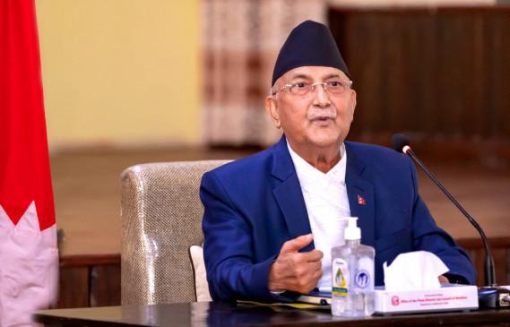 नेपाल की संसद भंग, प्रधानमंत्री केपी शर्मा ओली की सिफारिश को राष्ट्रपति बिद्या देवी भंडारी ने मंजूरी दी