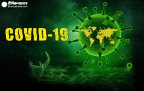 ब्रिटेन ने बढ़ाई पूरी दुनिया में टेंशन: इटली के एक और ऑस्ट्रेलिया के दो लोगों में मिला वायरस का नया स्ट्रेन, भारत सहित 40 देश सतर्क