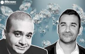 भगोड़े हीरा कारोबारी नीरव मोदी के भाई पर न्यूयॉर्क में लगा 19 करोड़ की धोखाधड़ी का आरोप