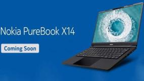 लैपटॉप: Nokia PureBook X14 भारत में जल्द होगा लॉन्च, सामने आई कीमत