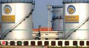 बीपीसीएल में भ्रष्टाचार को लेकर पेट्रोलियम सचिव व सीबीआई को नोटिस
