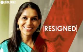 कांग्रेस को झटका: NSUI राष्ट्रीय प्रभारी रुचि गुप्ता ने दिया इस्तीफा, वेणुगोपाल पर लगाया ये आरोप