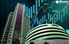 Opening bell: शेयर बाजार में जारी है तेजी का सिलसिला, सेंसेक्स आज भी 47,000 के ऊपर