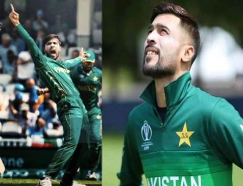 पाकिस्तानी गेंदबाज आमिर ने इंटरनेशनल क्रिकेट से लिया सन्यास! बोले 'मानसिक रूप से प्रताड़ित कर रहा है बोर्ड'