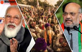 Meeting: किसानों से बातचीत से पहले PM मोदी की बड़ी बैठक, शाह-राजनाथ रहे मौजूद