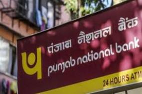 पीएनबी घोटाले के आरोपी चिटालिया का जमानत आवेदन खारिज