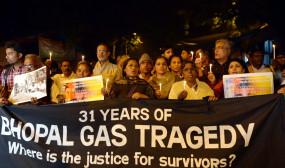 भोपाल गैस त्रासदी की बरसी पर गुरुवार को होगी प्रार्थना सभा