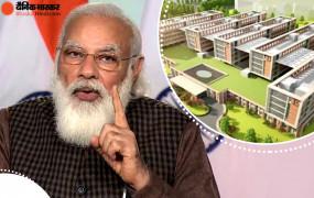 प्रधानमंत्री नरेंद्र मोदी ने गुजरात को दी एम्स की सौगात, कहा- वैक्सीन बस आने वाली है