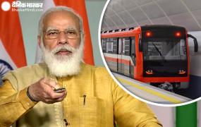 मेट्रो की सौगात: प्रधानमंत्री नरेन्द्र मोदी ने किया आगरा मेट्रो परियोजना का शुभारंभ