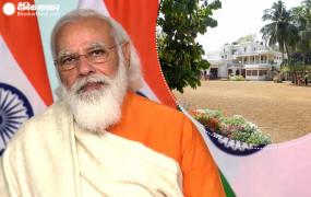 शताब्दी समारोह: PM मोदी ने कहा- गुरुदेव का विजन ही आत्मनिर्भर भारत का सार