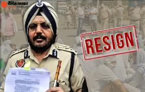 Punjab DIG Resign: पंजाब के डीआईजी लखमिंदर सिंह जाखड़ ने प्रदर्शनकारी किसानों के समर्थन में दिया इस्तीफा