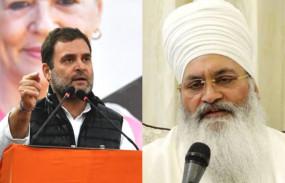 बाबा राम सिंह की मौत पर बोले राहुल गांधी- मोदी सरकार की क्रूरता हर हद पार कर चुकी है