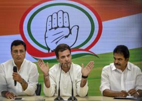 कांग्रेस की अहम बैठक में वेणुगोपाल, सुरजेवाला की गैरमौजूदगी क्या कोई संदेश है ?