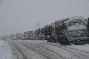 जम्मू एवं कश्मीर, लद्दाख में होगी बारिश और बर्फबारी