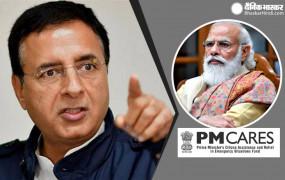 PM CARES Fund: कांग्रेस का मोदी सरकार पर पीएम केयर्स फंड को लेकर हमला, पूछे ये दस सवाल
