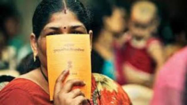 राशन वितरण व्यवस्था होगी सक्षम, महाराष्ट्र सरकार के मंत्रिमंडल ने दी मंजूरी