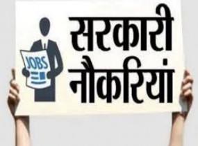 नागपुर के जिला परिषद में 67 अनुकंपा उम्मीदवारों की भर्ती