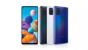 Samsung Galaxy A22 5G होगा कंपनी का सबसे सस्ता 5G स्मार्टफोन, जानें संभावित कीमत