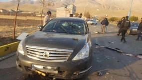 ईरानी वैज्ञानिक की हत्या में सैटेलाइट उपकरण का हुआ था उपयोग