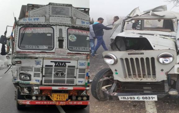 राजस्थान: चित्तौड़गढ़ में जीप और ट्रक की टक्कर से मप्र के 8 लोगों की मौत