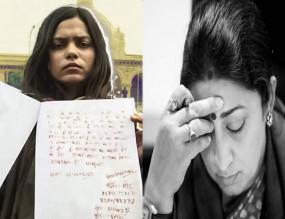 यूपी की इंटरनेशनल निशानेबाज ने स्मृति ईरानी पर लगाया 25 लाख रुपए की रिश्वत का आरोप