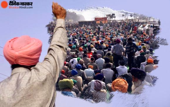 Farmers Protest: आंदोलन का आज आठवां दिन, सरकार और किसानों के बीच चौथे दौर की बातचीत