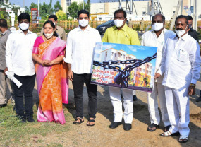 गरीबों को घर दिलाने तेदेपा ने विधानसभा तक निकाला मार्च