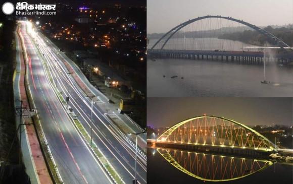 भोपाल को मिली ये बड़ी सौगातें, आर्च ब्रिज, स्मार्ट रोड से लेकर स्मार्ट पार्क तक, देखें तस्वीरें....