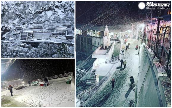 Snowfall Pics: मसूरी में हुई सीजन की पहली बर्फबारी, एलर्ट- पहाड़ों में खिसक सकती हैं चट्टानें