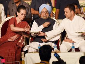 Politics: आज असंतुष्ट समूह जी-23 के नेताओं के साथ बैठक करेंगे सोनिया, मनमोहन और राहुल