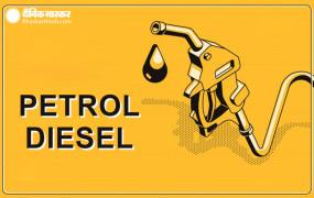 Fuel Price: आज फिर नहीं बढ़े पेट्रोल-डीजल के दाम, जानें कितनी है कीमत